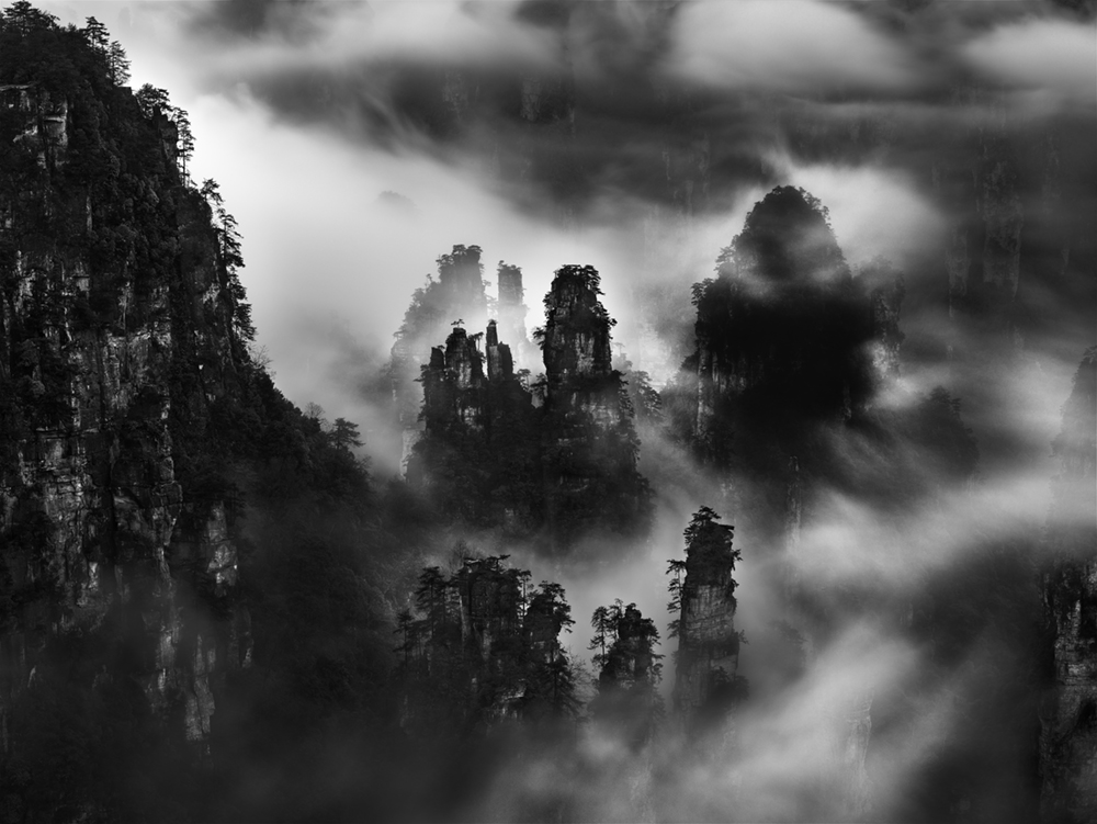 Essay Monochrome Landscapes  of China